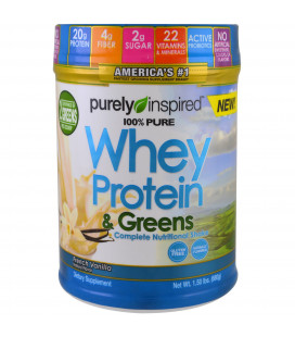 Whey protein & greens 1.5lbs